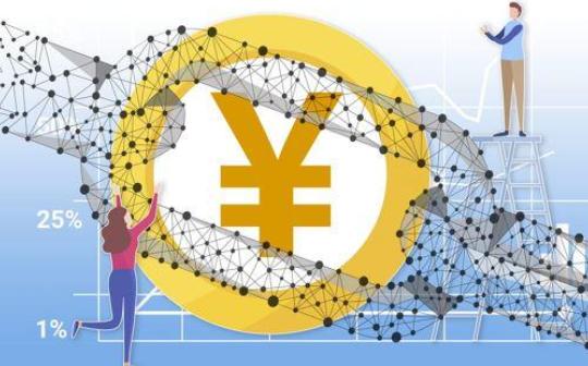 金色早报 | 金标委:稳妥推进法定数字货币标准研制
