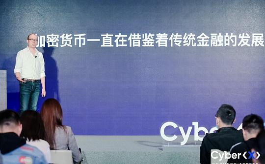 加密货币主经纪商CyberX发布跨平台保证金服务