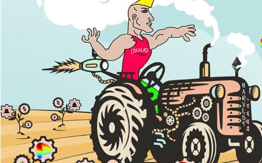 金色前哨 | Harvest遭遇套利经济攻击 神鱼:尽快提现
