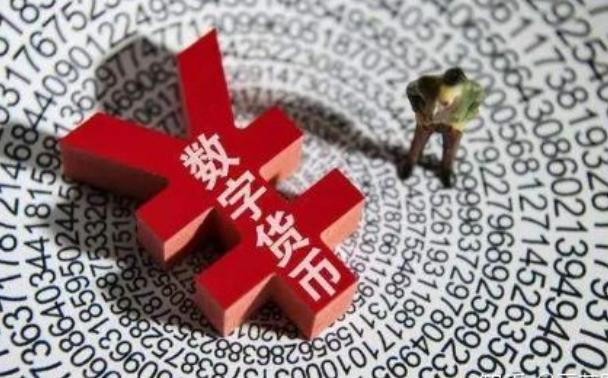 经济日报:数字货币和移动支付工具有啥不一样