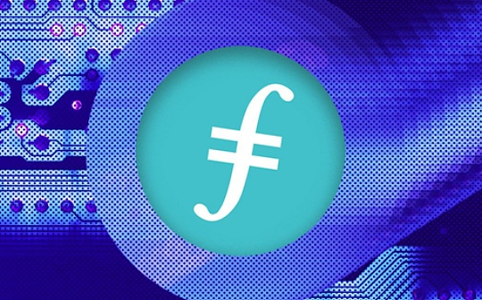 FIL贷款利率飚至100% 谁造就了这门生意?