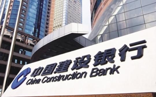 一周必读10篇 | 建行计划发行30亿美元ERC20债券 BCH再次分叉