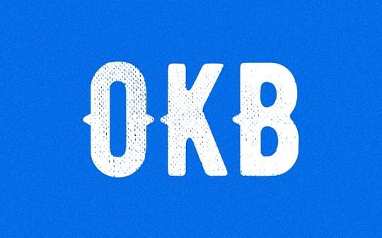 金色前哨 | OKEx宣布11月27日前开放自由提币