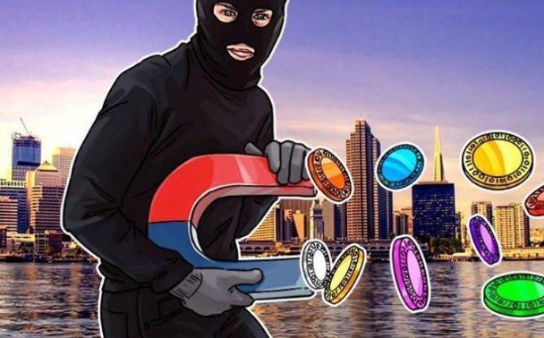 广州警方提醒:虚拟货币交易不受我国法律保护 财产损失难维权