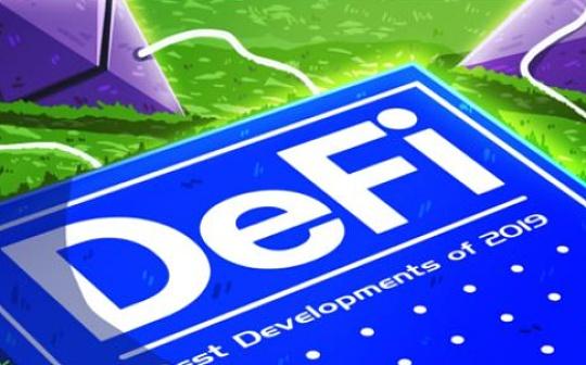 金色DeFi日报 | yearn.finance社区发起提案计划创建新YFI治理库