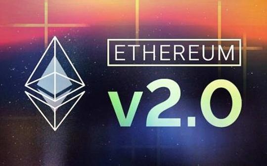 以太坊2.0信标链今晚正式启动 Coinbase将提供2.0 ETH交易