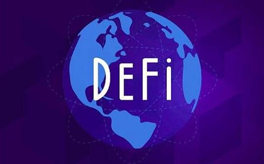 金色DeFi日报 | YFI正式宣布与Sushiswap合作