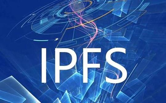 揭秘IPFS数据交换模块Bitswap