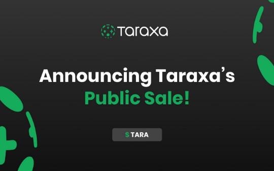 金色观察 | 三分钟看懂什么是Taraxa 如何参与公募?