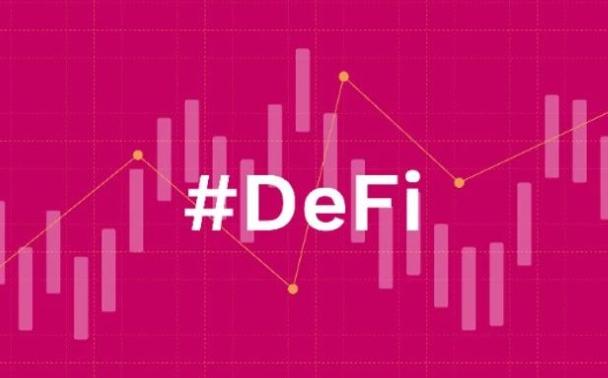 金色DeFi日报 | DeFi中锁定资产超400亿美元