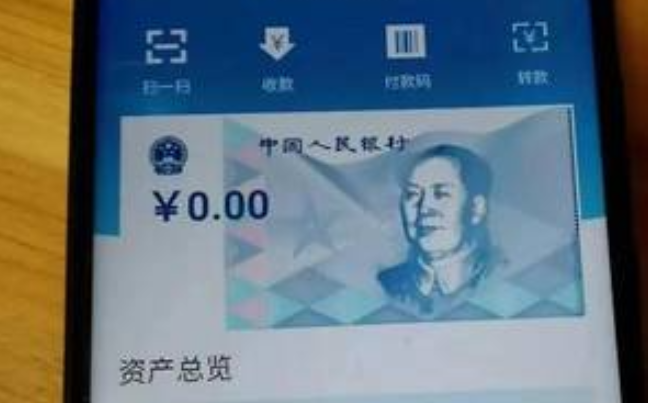 金色早报 | 上海新世界城和新世界大丸百货进行数字人民币红包内测活动