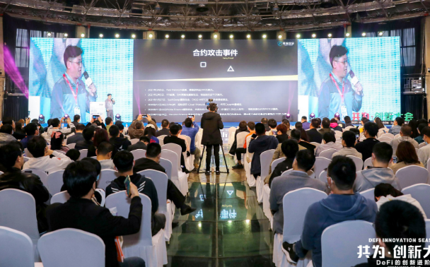 灵踪安全CEO谭粤飞:DeFi投资者一定要看项目审计报告