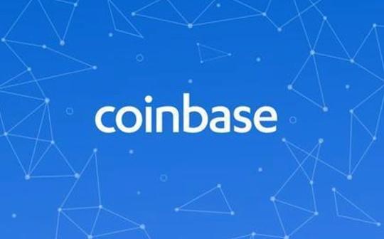 币安:Coinbase上市首日成交额突破100亿美元