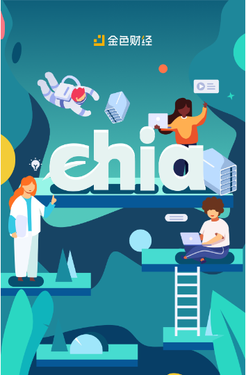 挖矿新星Chia 我们该如何理解