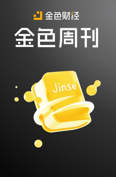 金色周刊 |  Kusama将于6月15日开启平行链插槽拍卖