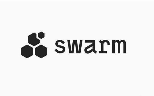 Swarm宣布空投结束 8月2号开始质押挖币