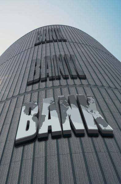 人民銀行就虛擬貨幣進行約談 銀行和支付機構公告一覽