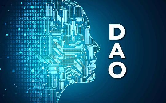 渐进式的DAO框架:TributeDAO
