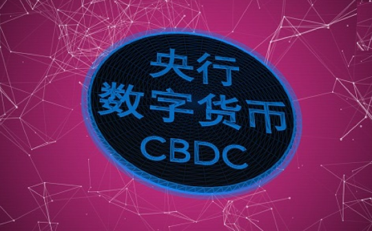 亚洲:央行数字货币的沃土