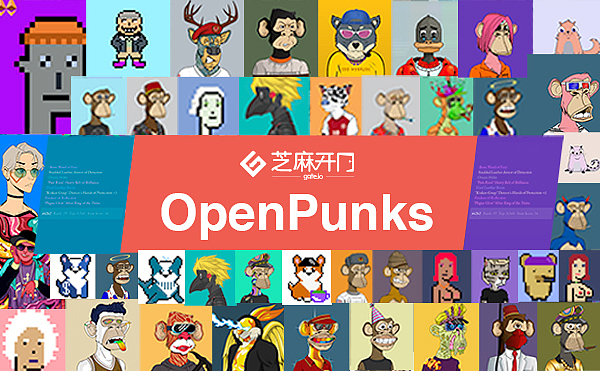 Loot变革NFT Gate.io芝麻开门用OpenPunks赋能未来