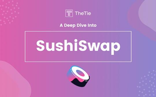 由寄生至新生 :全面解析SushiSwap