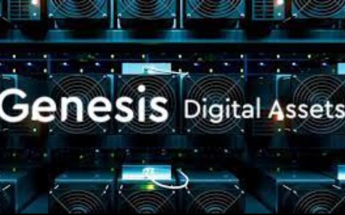 金色前哨丨比特币矿企Genesis Digital Assets完成4.31亿美元融资