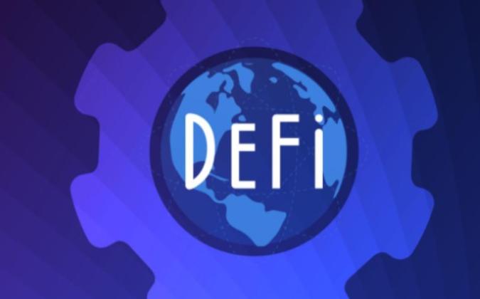 最新最好的DeFi和amp:NFT信息哪里找