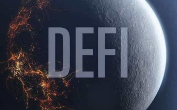 新公链竞赛 Fantom 弯道超车:DeFi 2.0 概念兴起