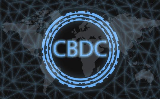金色早报 | 法兰西银行对CBDC进行国债试验