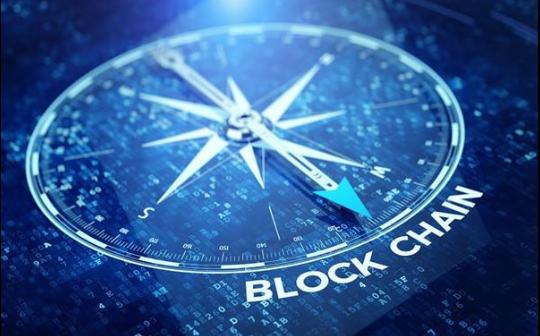 2021年区块链专利质量发展报告(完整版)